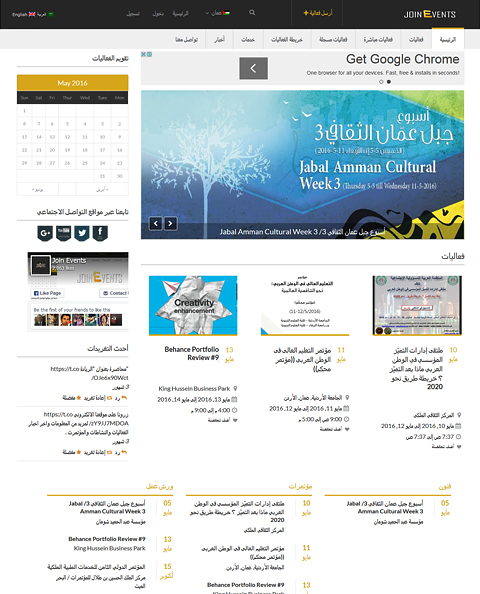 Event Directory